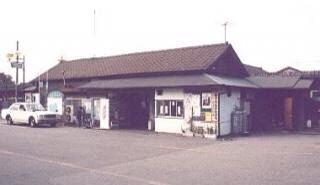 2015.06.28 これが昔の守谷駅で...